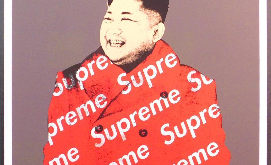 Supreme Leader by Pete Street